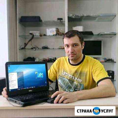 Честный Ремонт компьютеров и ноутбуков Тверь