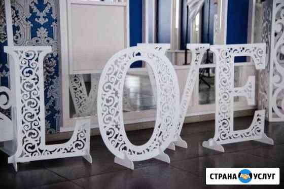 Украшение на свадьбу Новомосковск