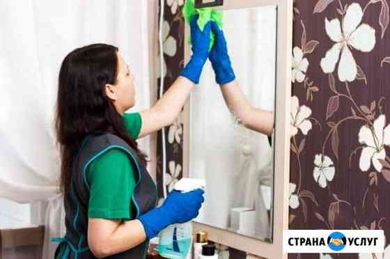 Все виды уборки Нижневартовск