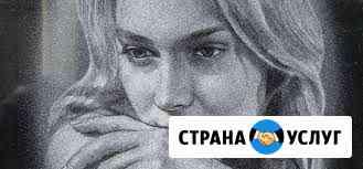 Изготовление портрета Черняховск