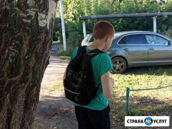 Шланг-Кирилл Оршанка