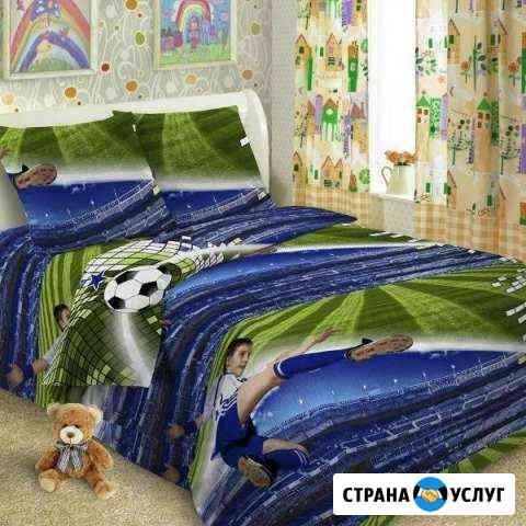 Постельное белье Екатеринбург