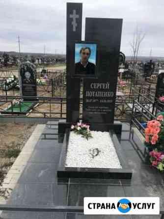 Памятники на заказ Ростов-на-Дону