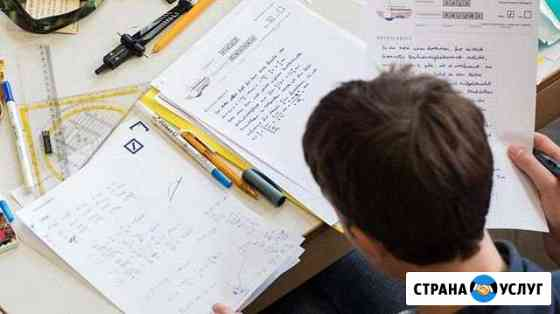 Олимпиадная математика, огэ, егэ, репетитор Череповец