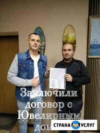 Продвижение Инстаграм Ростов-на-Дону