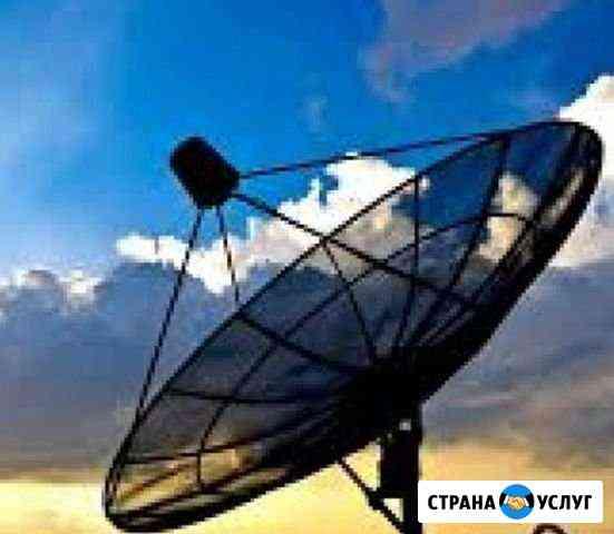 Установка и настройка спутниковых антенн Симферополь