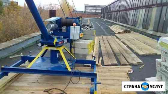 Прокат строительного инструмента и оборудования Димитровград