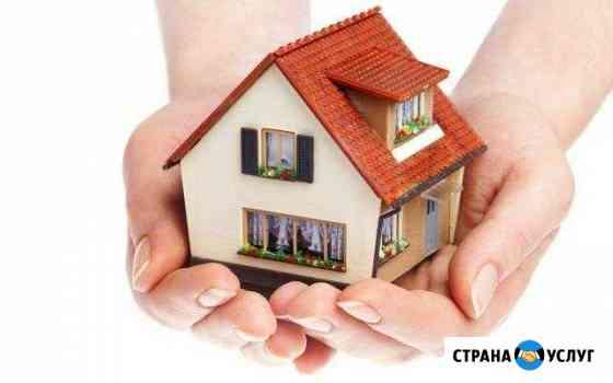 Материнский (семейный) капитал Брянск