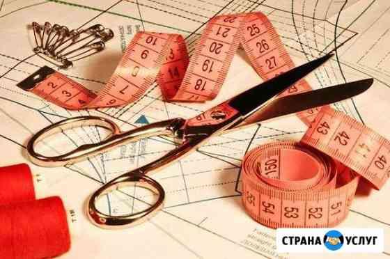 Швейная фабрика в Екатеринбурге. Массовый пошив Екатеринбург