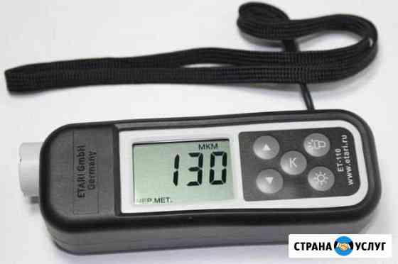 Толщиномер etari ET-111 Нижневартовск