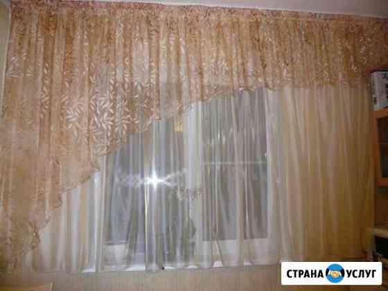 Шью шторы Набережные Челны