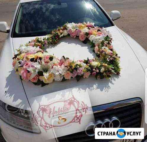 Прокат украшений для автомобилей Черкесск
