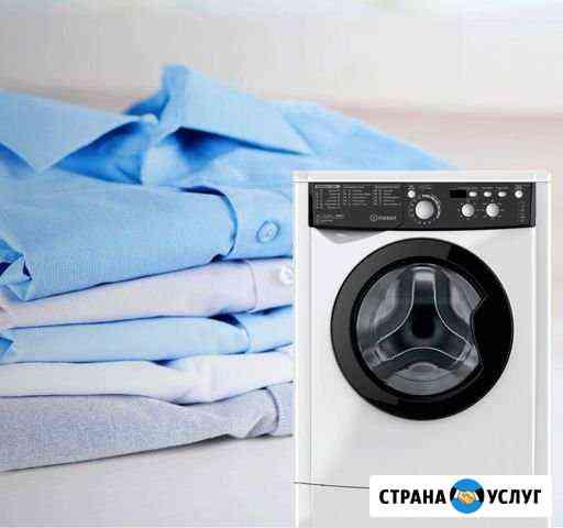 Ремонт стиральных машинок и диагностика Коротчаево