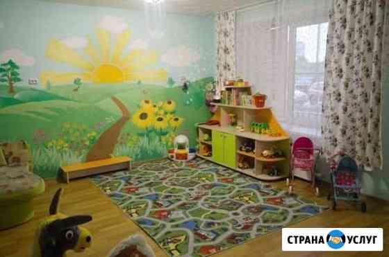 Ясли - сад,Первые шаги Пермь