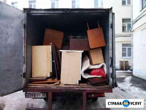 Вывоз старой мебели, мусора Ульяновск