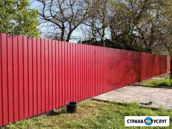 Заборы из профнастила,штакетника, деревянные Ульяновск