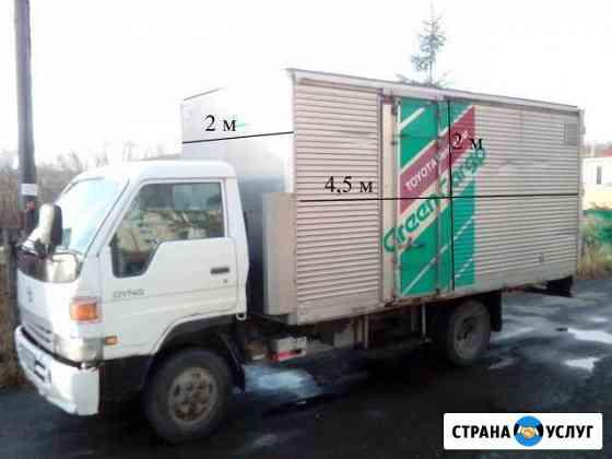 Грузоперевозки и грузчики город,край,Вилючинск Петропавловск-Камчатский