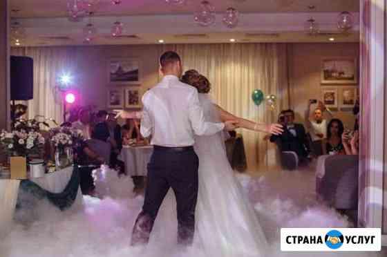 Тяжелый дым,Свет, Конфетти на свадьбу Псков