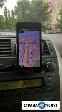 Навигатор в планшет или Телефон Новый Оскол