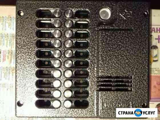 Установка, ремонт домофонного оборудования Шуя