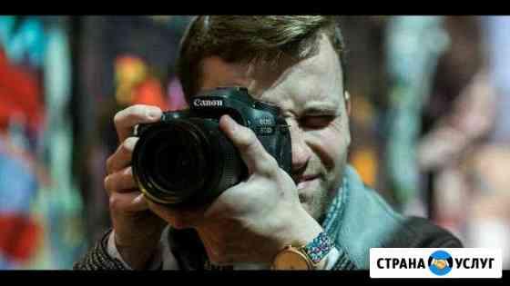 Профессиональная Видеосъёмка Видеограф Томск