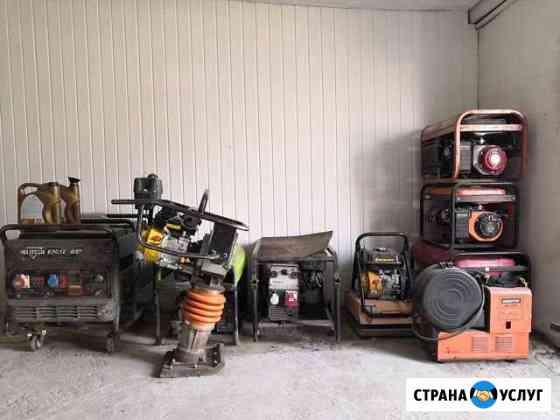 Аренда, прокат строительного оборудования Белгород