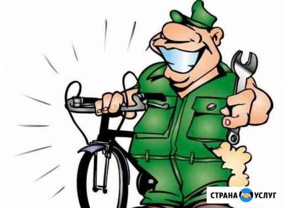 Ремонт и обслуживание велосипедов Казань