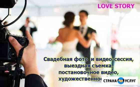Фото - и видеосъёмка Каспийск