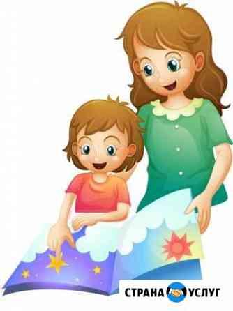 Няня для ребенка есть опыт работала с детьми Батайск