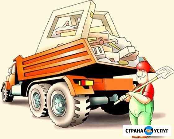 Вывоз мусора Смоленск
