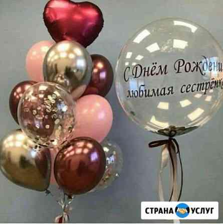 Оформление праздников воздушными шарами Пенза