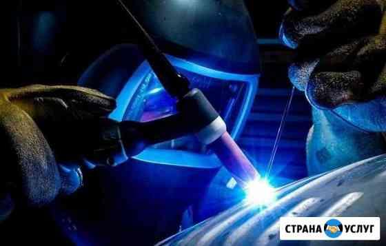 Сварка алюминия, нержавейки и др. в среде аргона Ижевск