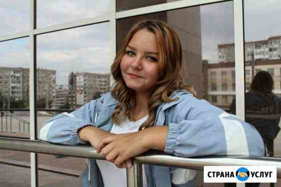 Няня Березники