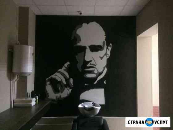 Граффити на заказ (оформление стен) Тула