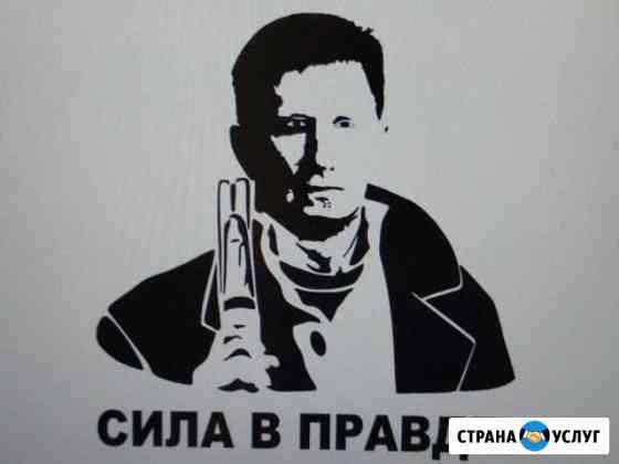 Наклейки и надписи из пленки для авто, под заказ Комсомольск-на-Амуре