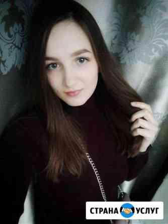 Репетитор по английскому языку Брянск