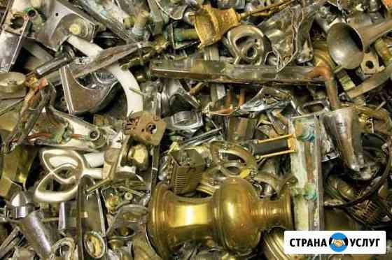Прием и вывоз цветного металла Рязань