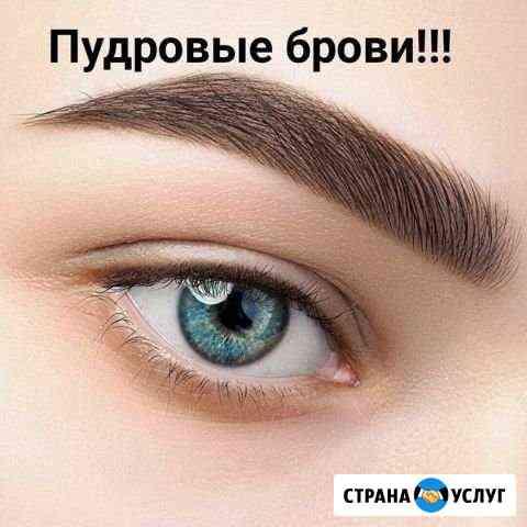 Модели на перманентный макияж Петропавловск-Камчатский