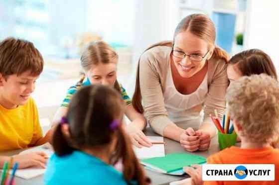 Детский психолог Липецк