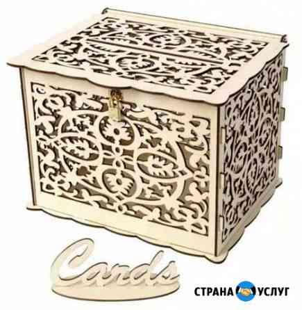 Аренда свадебного декора (семейный банк, подставка Курган