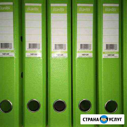 Срочная бухгалтерская помощь Кемерово