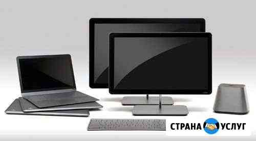 Доставка пк, ноутбуков, смартфонов из Воронежа Таловая