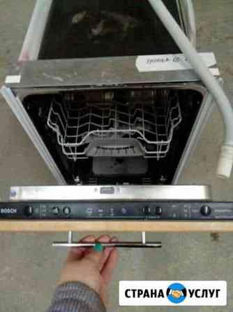 Ремонт стиральных и посудомоечных машин на дому Томск