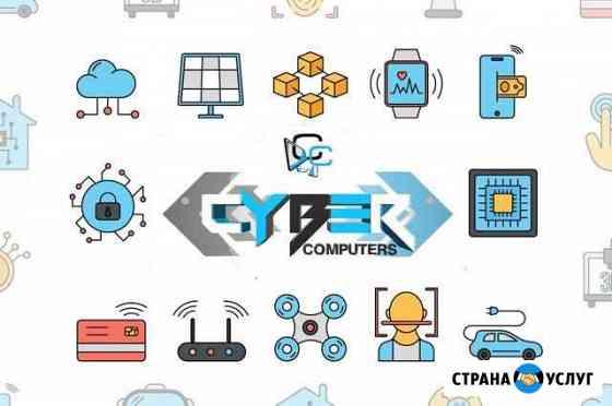 Компьютерный сервис на дому и для бизнеса Симферополь