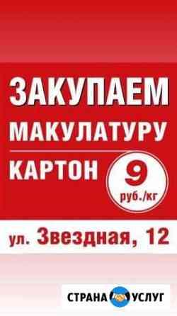 Вывоз макулатуры Ульяновск