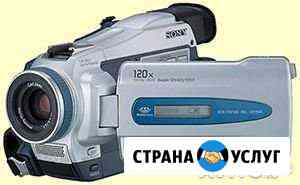 Оцифровка видеокассет на DVD Тула