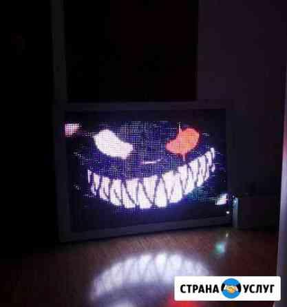 Продаю диодные экраны и бегущие строки Набережные Челны