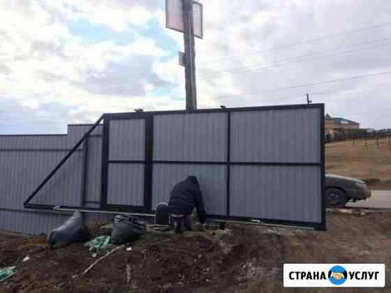 Установка забора,монтаж ворот,каркасное строительс Красноярск