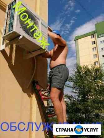 Демонтаж, монтаж т.о- все виды работ Волгоград