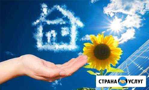 Озонирование Омск